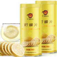 蜂蜜凍干檸檬片 70g *2件