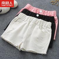 南极人 儿童牛仔短裤