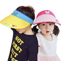 柠檬宝宝 儿童防晒帽
