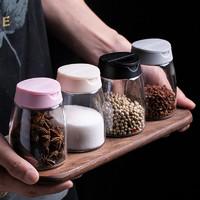 斐伦特 玻璃调味瓶北欧风油盐罐4个装