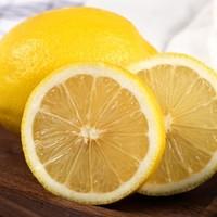 美果时代 安岳黄柠檬 6斤