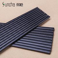 Suncha 雙槍 合金筷子 10雙裝