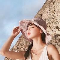 觸族 女士防曬遮陽草帽