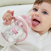 奧鼎康寶寶嬰兒防漏吸管水杯